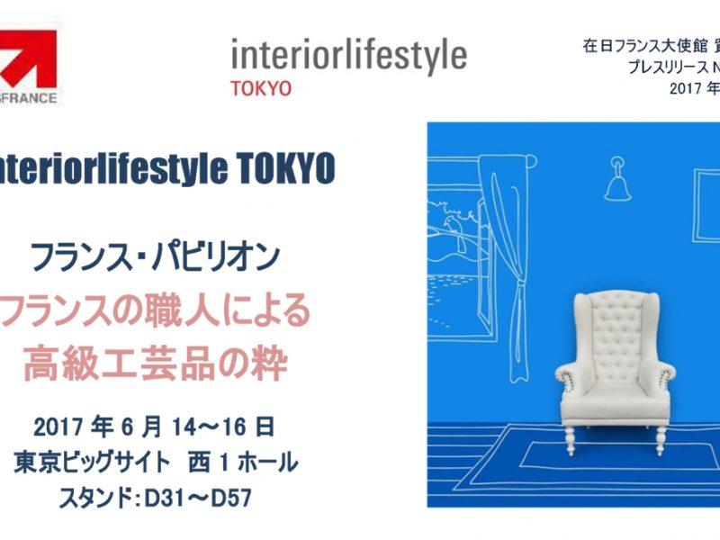 interiorlifestyleTokyo-1170x658
